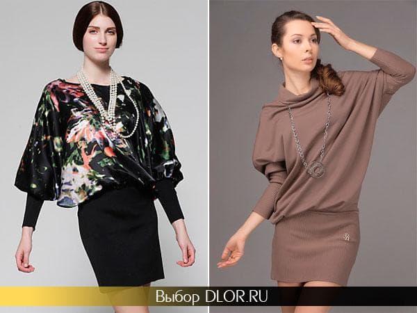 Строгие варианты платьев с широкими рукавами