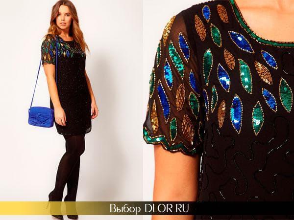 Черное прямое платье украшенное яркими пайетками