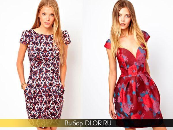 Яркие платья-тюльпан