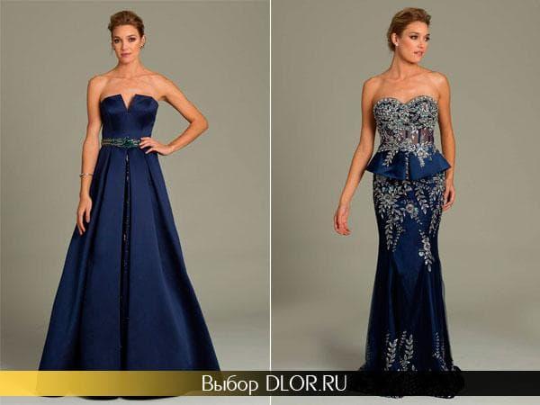 Синее платье с пышной юбкой и облегающее с баской