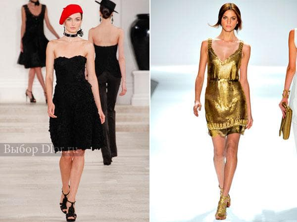 Черное платье от Ralph Lauren и золотое от Elie Tahari