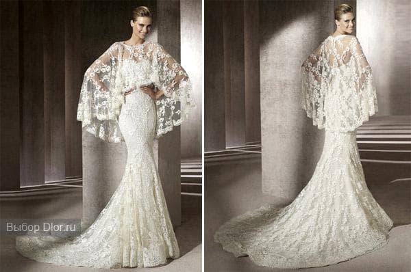 Свадебная коллекция Costura 2012