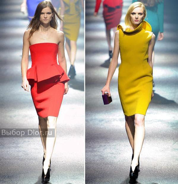 Офисные облегающие платья красного и желтого цвета