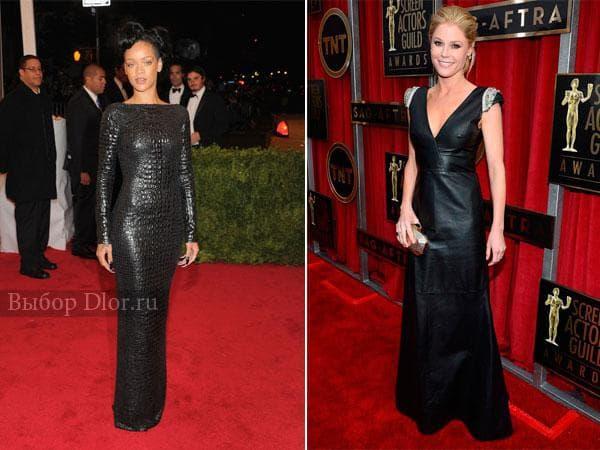 Рианна и Джули Боуэн в кожаных платьях