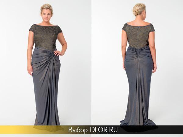 Серое длинное платье-русалка
