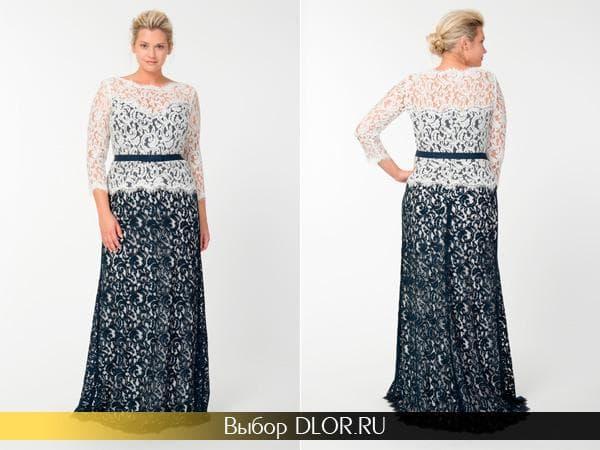 Сине-белое длинное платье для полных