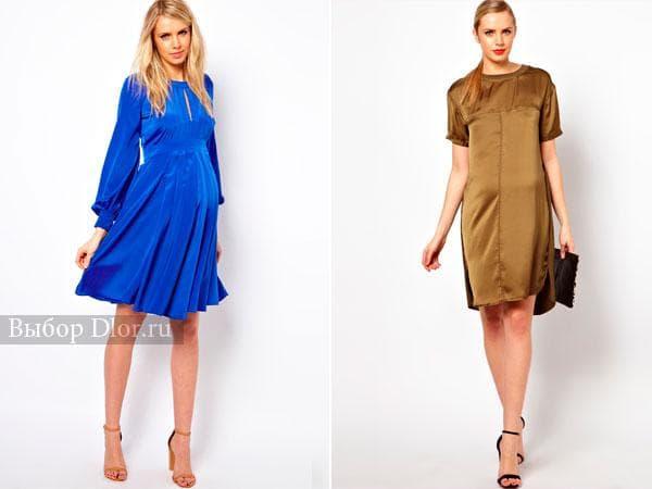 Синее и золотое атласное платье средней длины