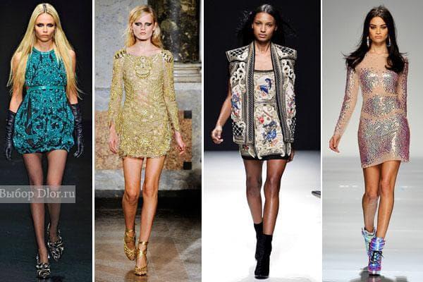 Фото платьев от знаменитых дизайнеров