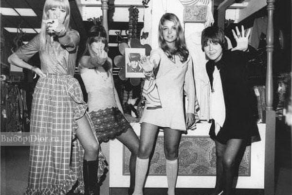 Коллекция 1968