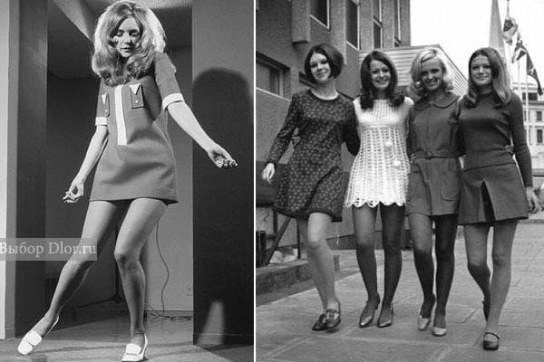 Мода на мини в 60-х