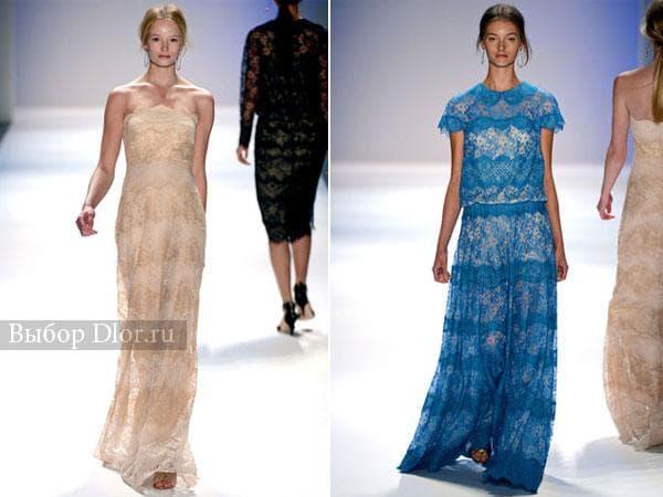 Бежевое и синее платье в пол