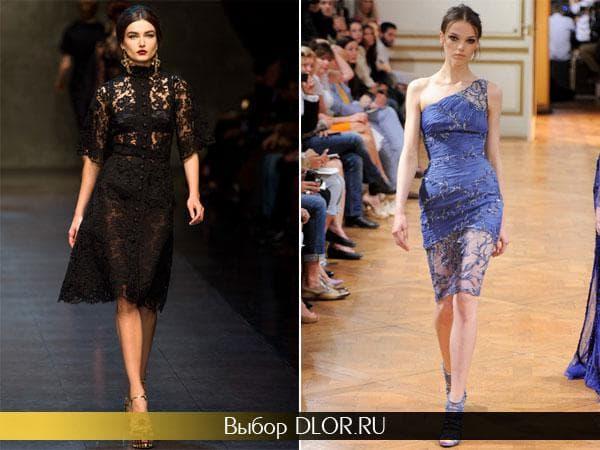 Черное и синее кружевное платья от дизайнеров