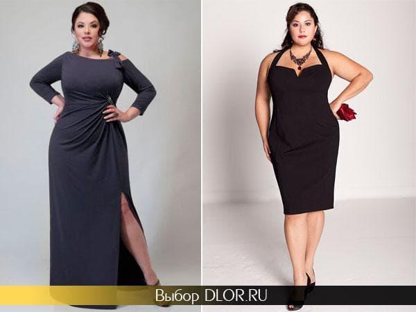 Серое длинное платье с завышенной талией и черное платье-футляр