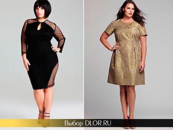 Фото новогодних платьев средней длины