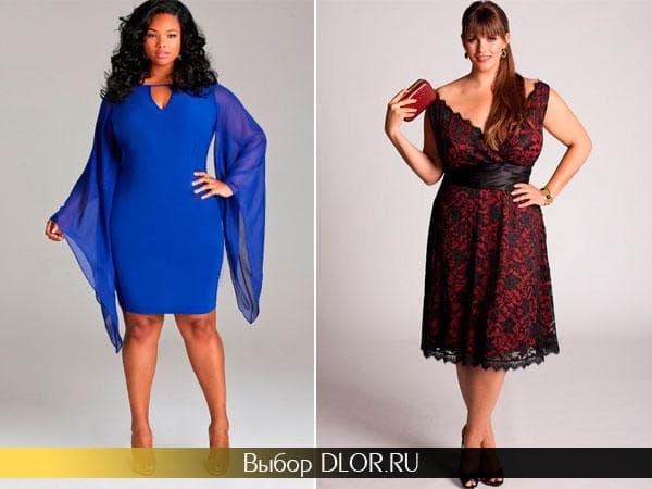 Синее и бордовое нарядное платье