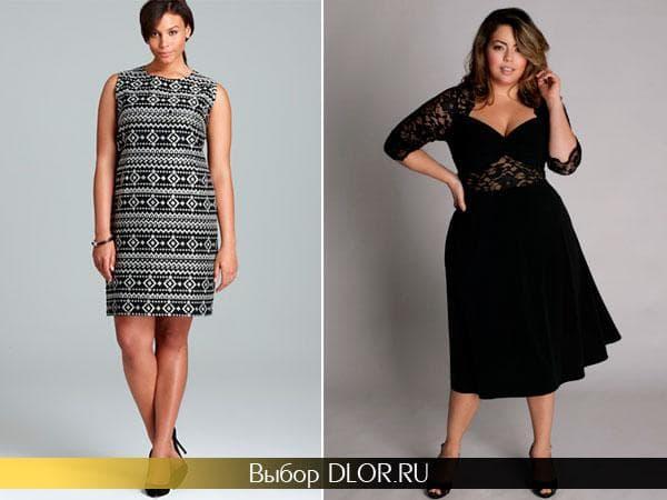 Серое платье прямого покроя и черное с пышной юбкой и гипюровым верхом