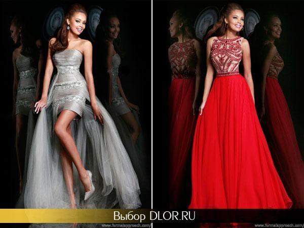 Серое и красное пышное платье