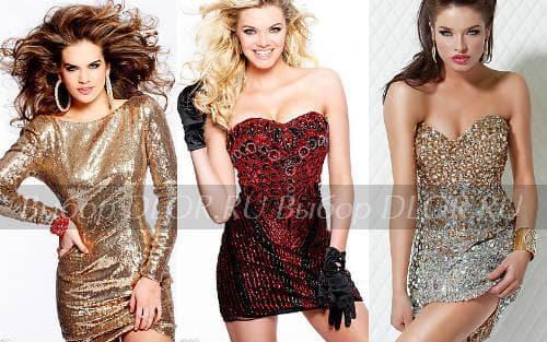 Фото новогодних платьев