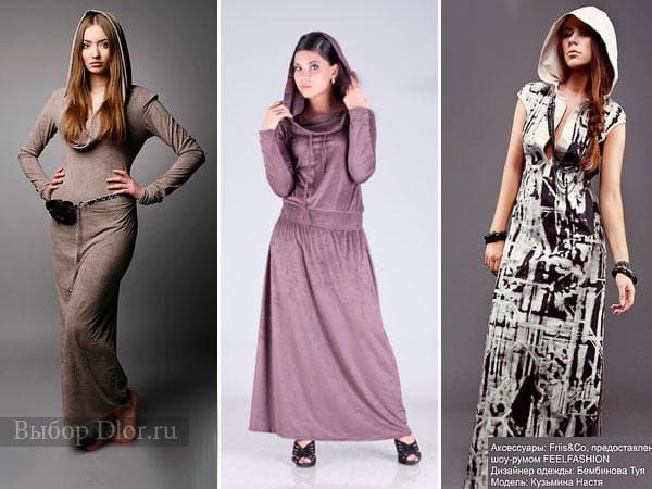 Стильные модели длинных платьев с капюшоном