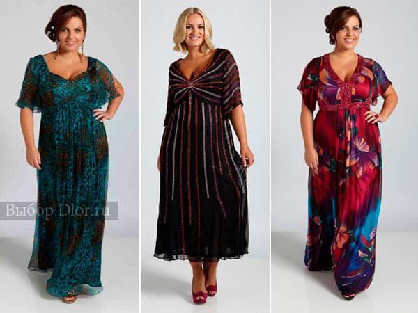 Модные сарафаны для полных девушек