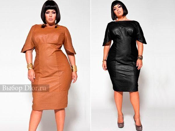 Коричневое и черное кожаные платья для полных девушек
