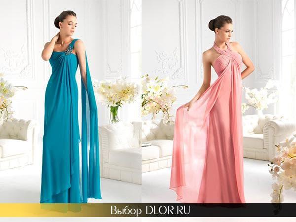 Фото голубого и кораллового платья в пол