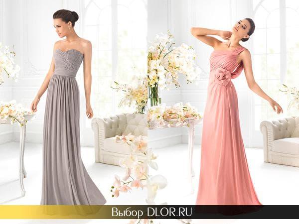 Серое и розовое платье с завышенной талией