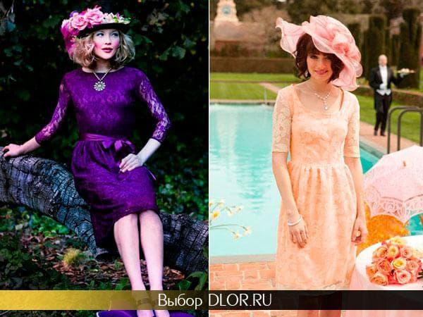 Фиолетовое и персиковое гипюровое платье на выпускной