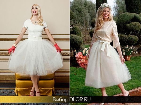 Платья с белой пышной юбкой