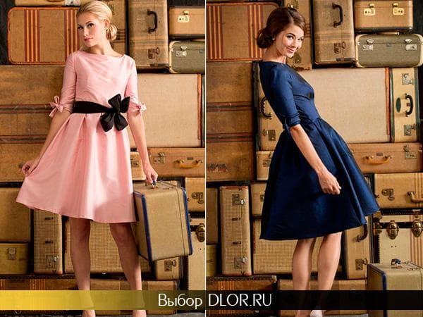 Розовое платье с черным поясом и синее с пышной юбкой