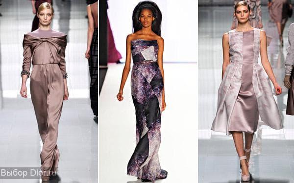 Платья Christian Dior и Carolina Herrera
