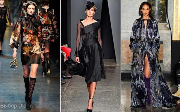 Коллекция одежды 2012