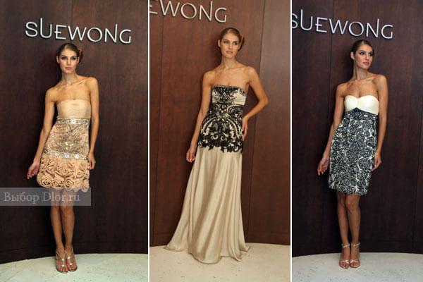 Платья из коллекции дизайнера Су Вонг