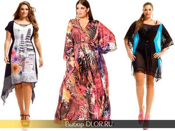 Фото пляжных платьев больших размеров