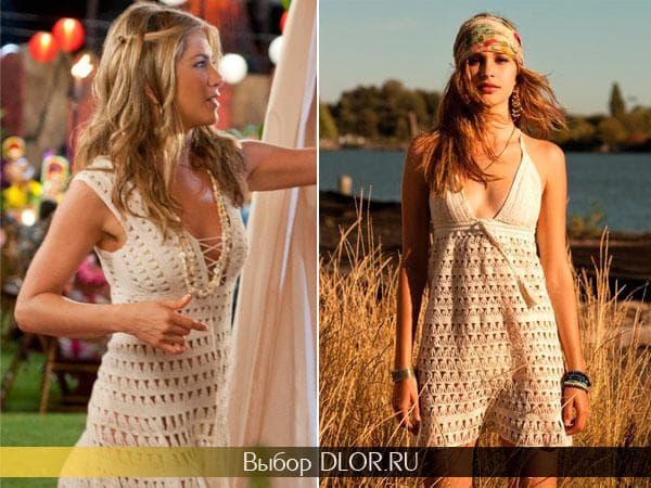 Бежевое платье крупной вязки Дженнифер Энистон