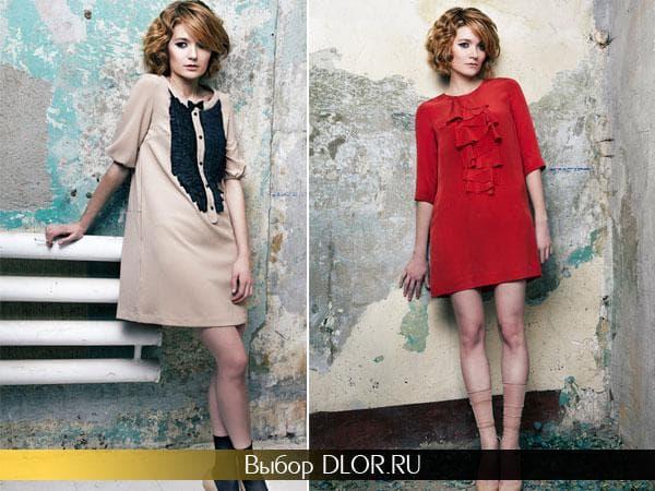 Бежевое с черной вставкой и красное шифоновое платье