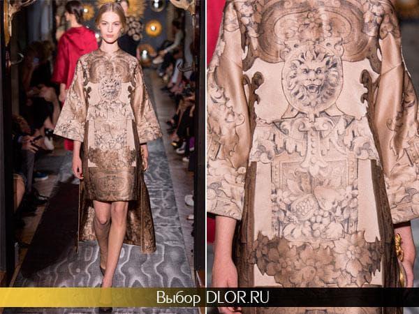 Оригинальное атласное платье от знаменитого дизайнера