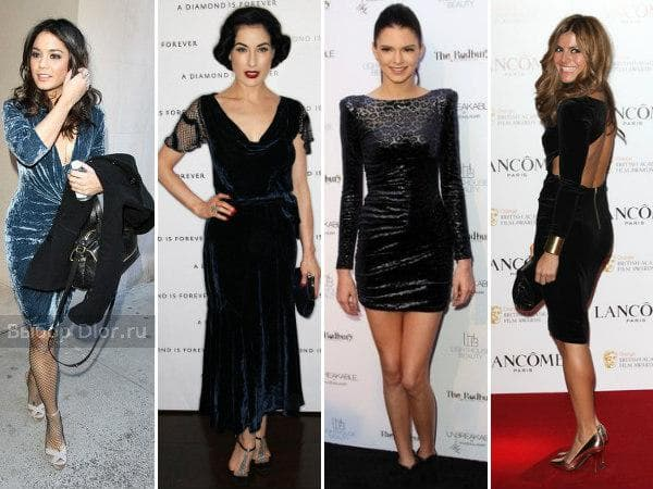 Знаменитые актрисы в бархатном наряде