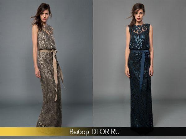 Золотое и синее кружевное платье с поясом