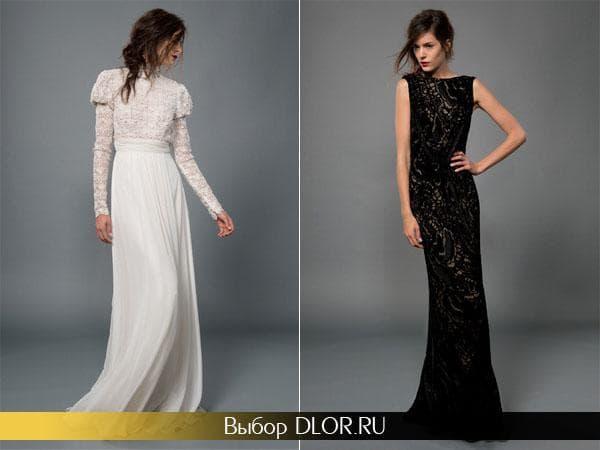 Белое платье в пол с длинным рукавом и черное облегающее
