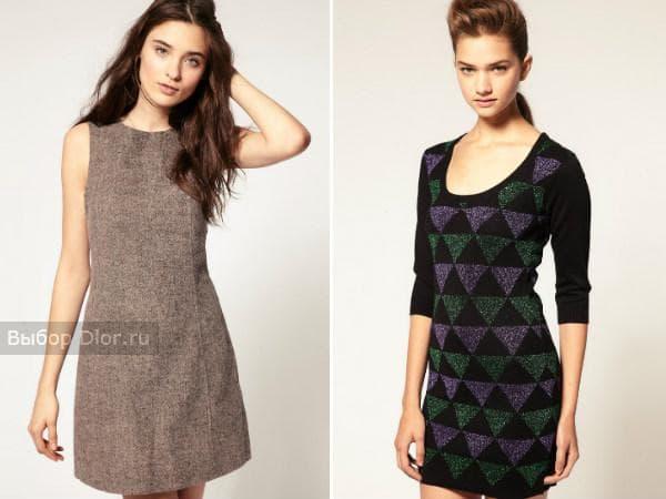 Строгий шерстяной сарафан и платье с геометрическим принтом
