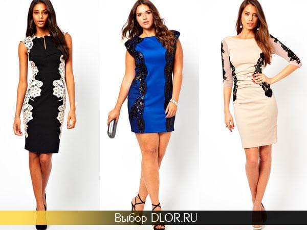Фото черного, синего и бежевого платьев